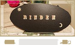 Rindenブログ